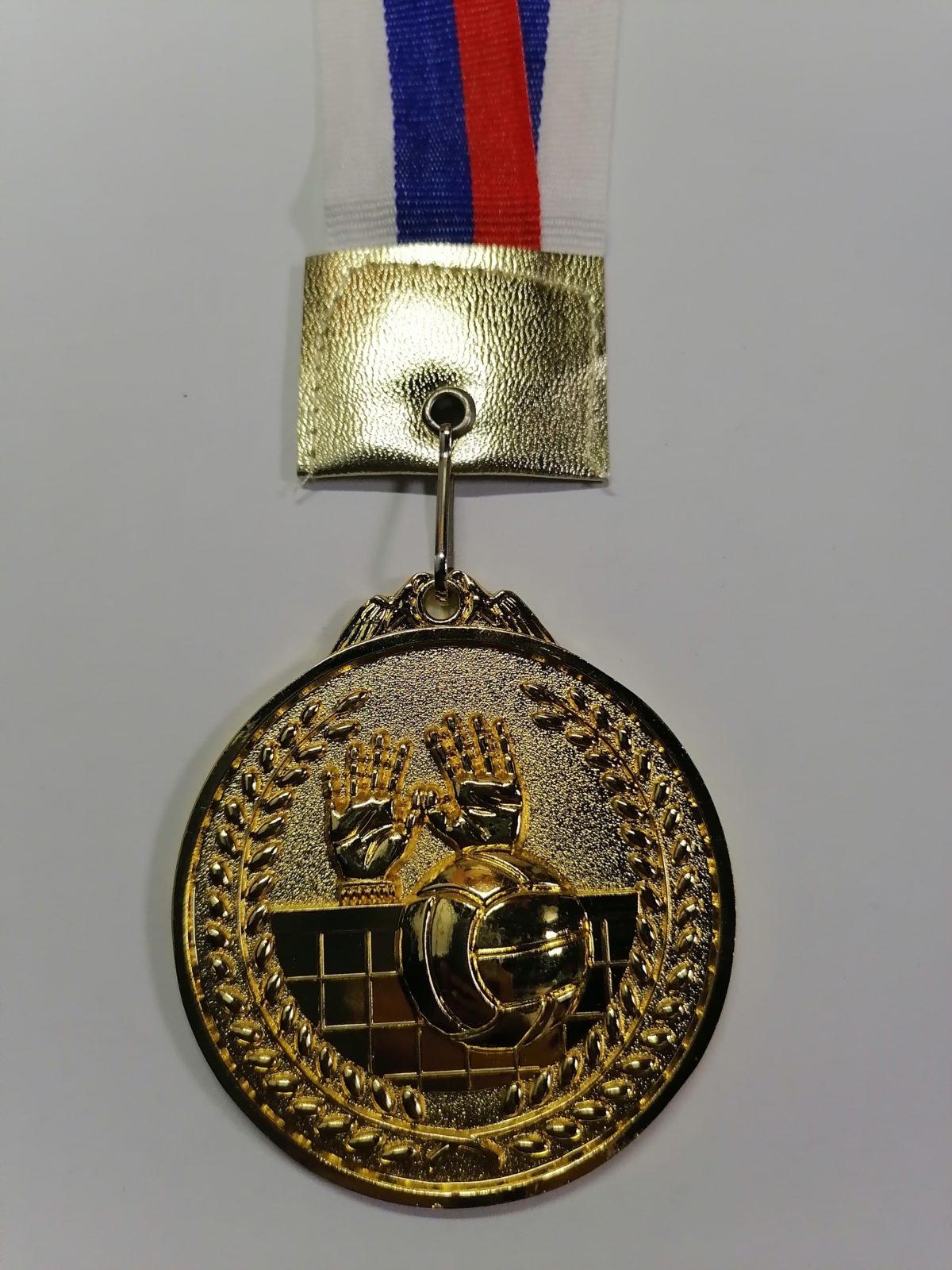 """Медаль с лентой """"Волейбол""""  22112 - 1"""