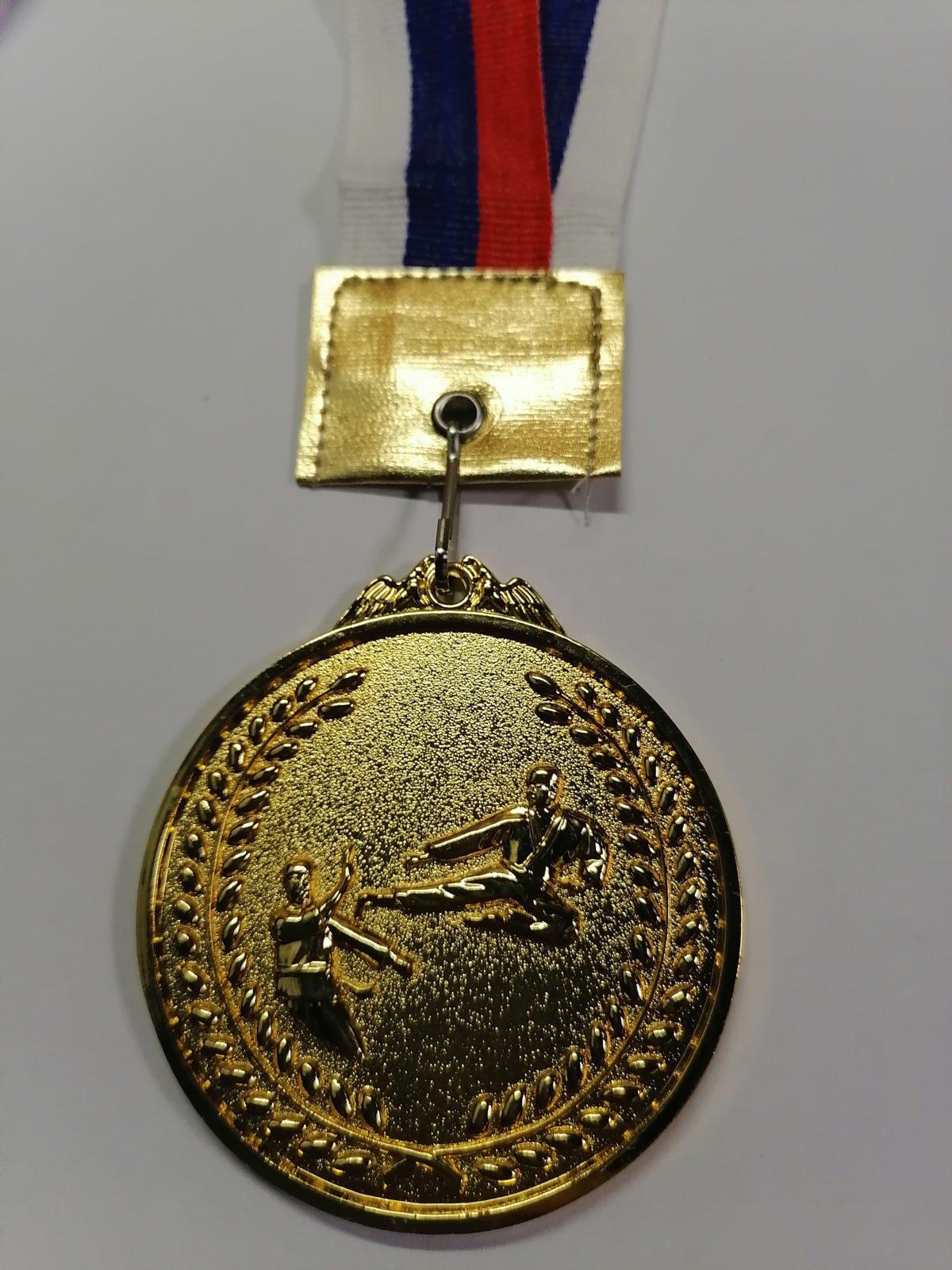 """Медаль с лентой """"Каратэ""""  22879 - 1"""