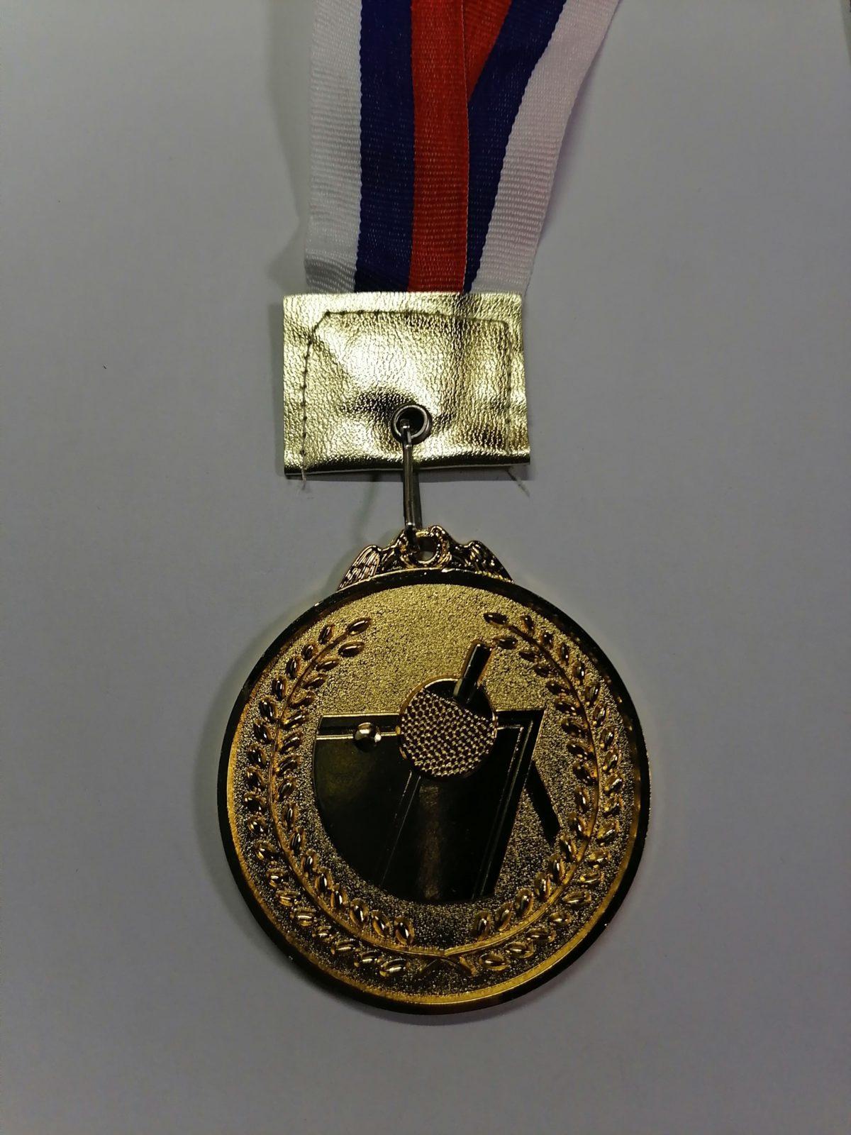"""Медаль с лентой """"Настольный теннис""""  22881 - 1"""