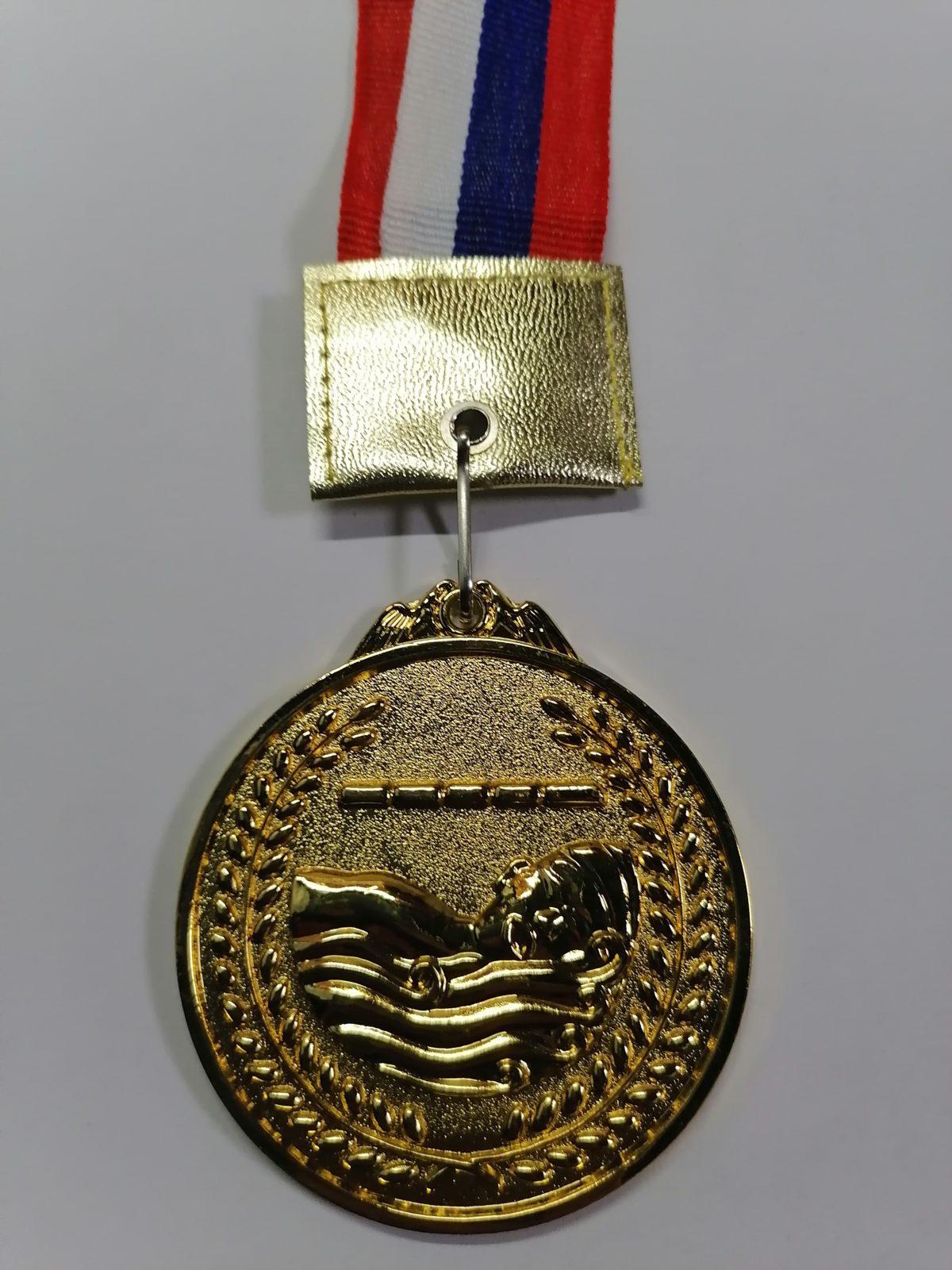 """Медаль с лентой """"Плавание""""  23290 - 1"""
