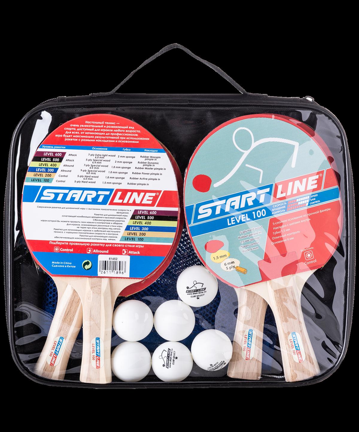 START LINE Level 100 Набор для настольного тенниса  61452 - 1
