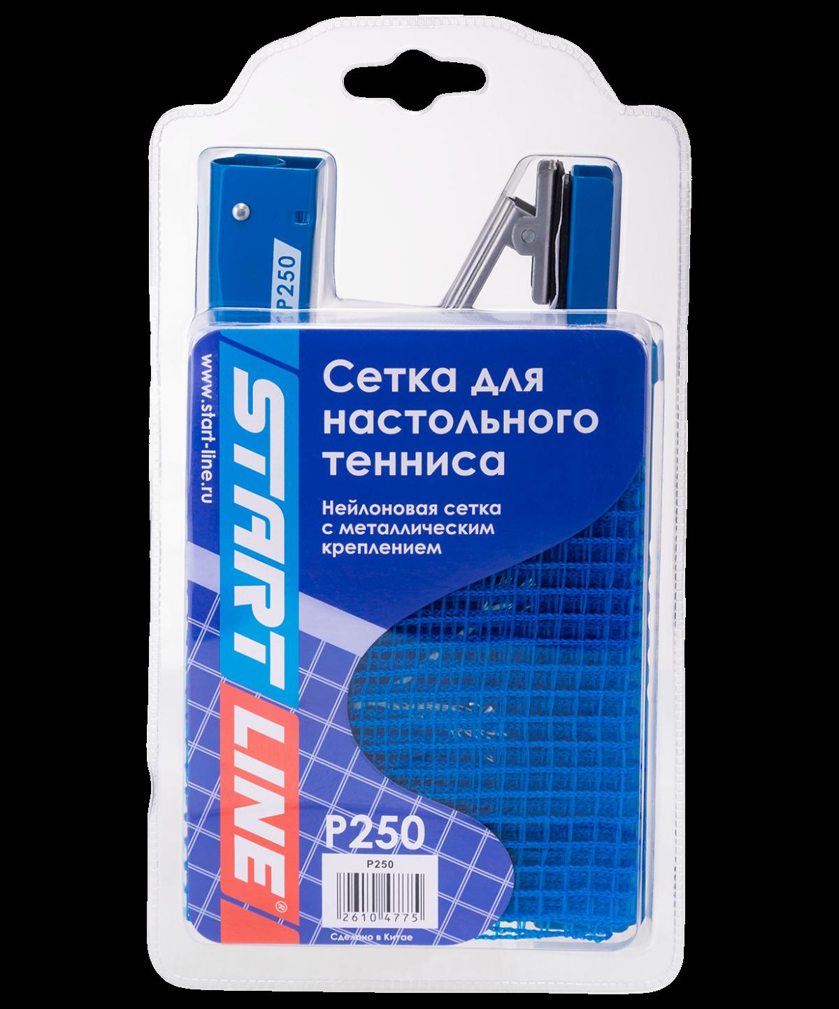 START LINE Clip Сетка для настольного тенниса  P 250 - 1