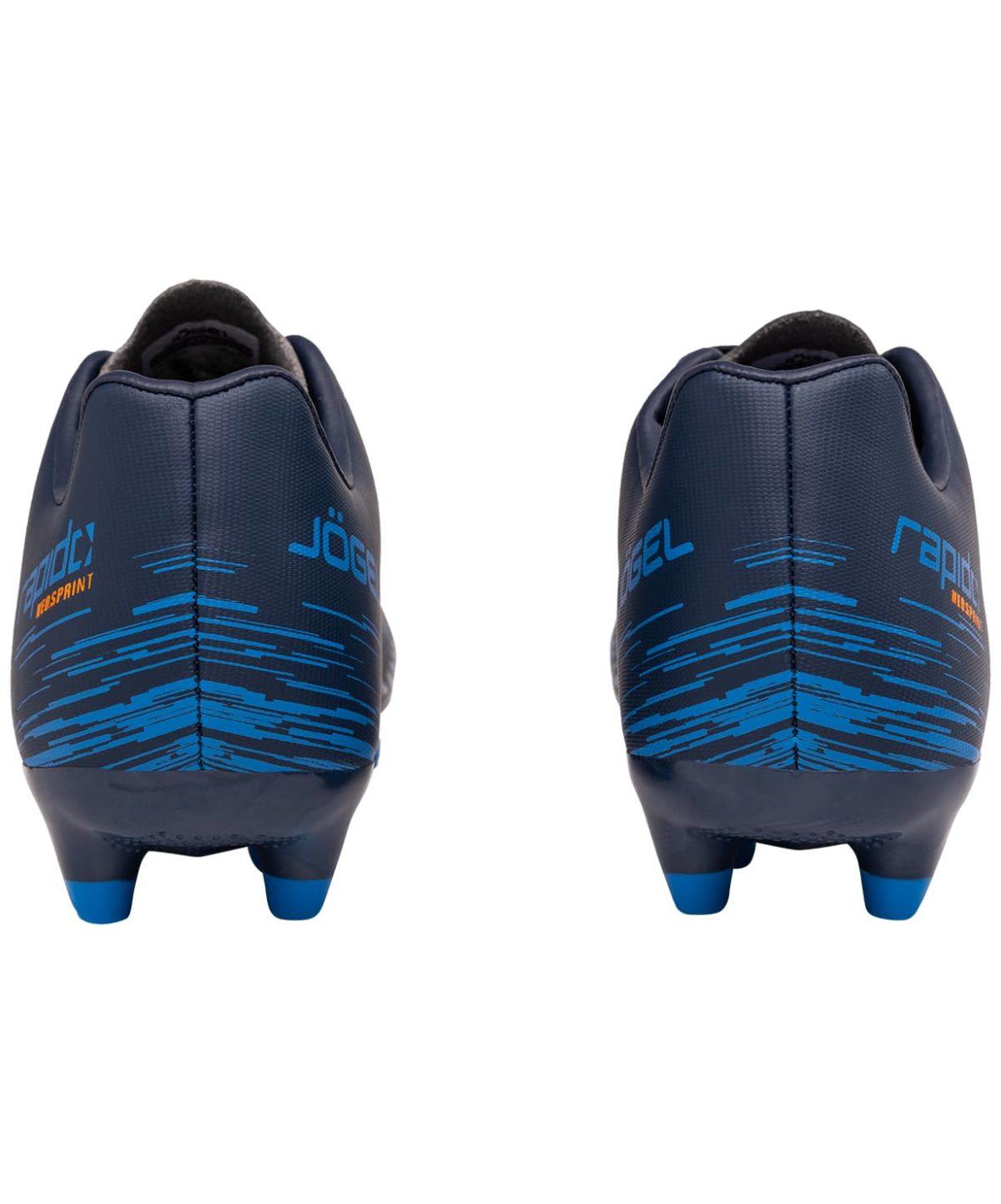 JOGEL Бутсы футбольные Rapido (39-40) JSH401-Y: синий - 2