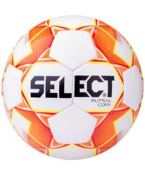 SELECT Мяч футзальный Futsal Copa  850318 №4 - 9