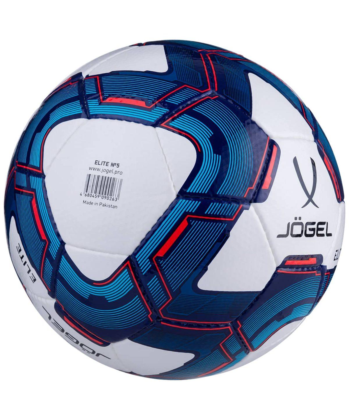 JOGEL Elite  Мяч футбольный  Elite №5 (BC20) - 5