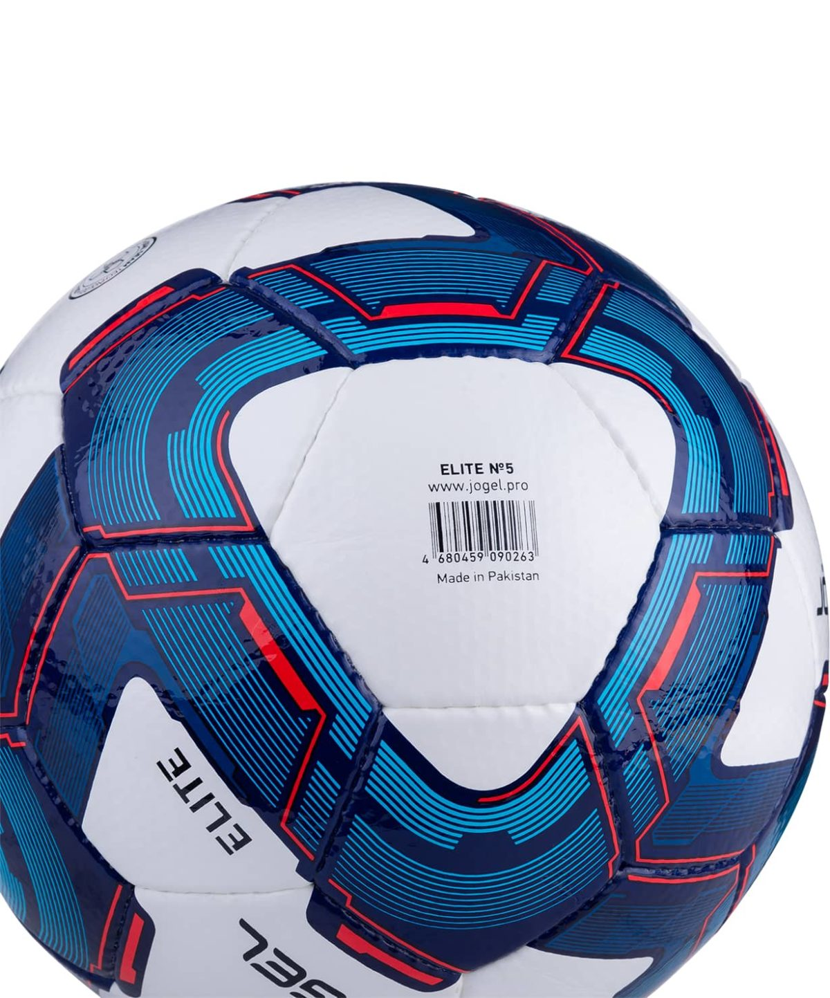 JOGEL Elite  Мяч футбольный  Elite №5 (BC20) - 6