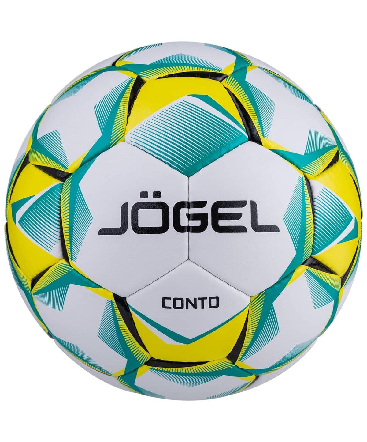 JOGEL Conto  Мяч футбольный  Conto №5 (BC20) - 1