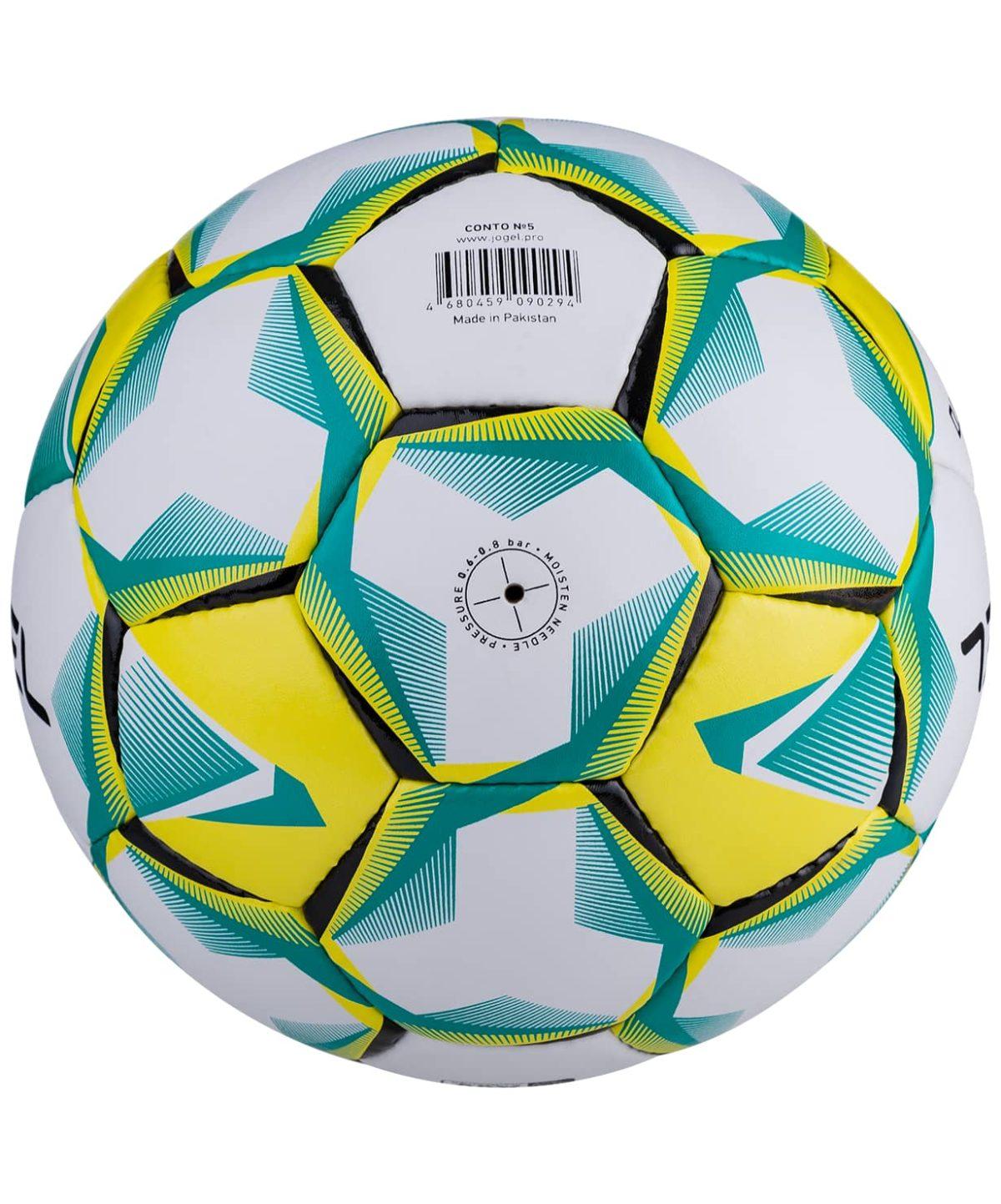 JOGEL Conto  Мяч футбольный  Conto №5 (BC20) - 3