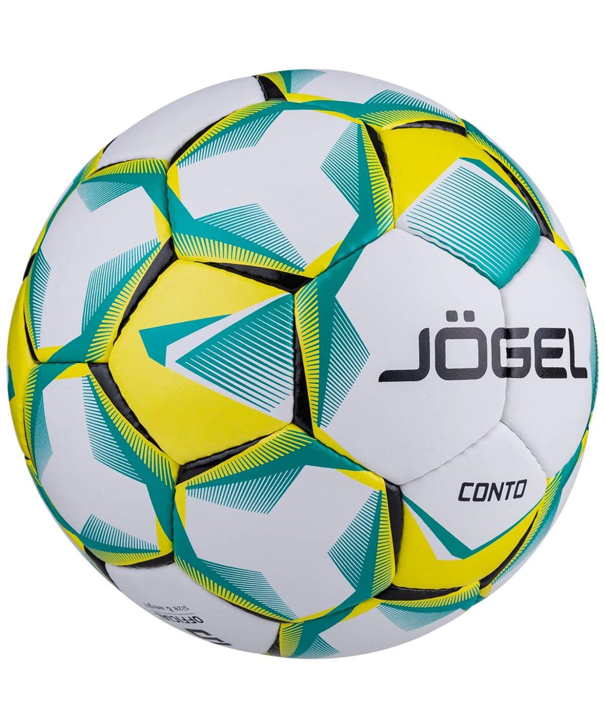 JOGEL Conto  Мяч футбольный  Conto №5 (BC20) - 4