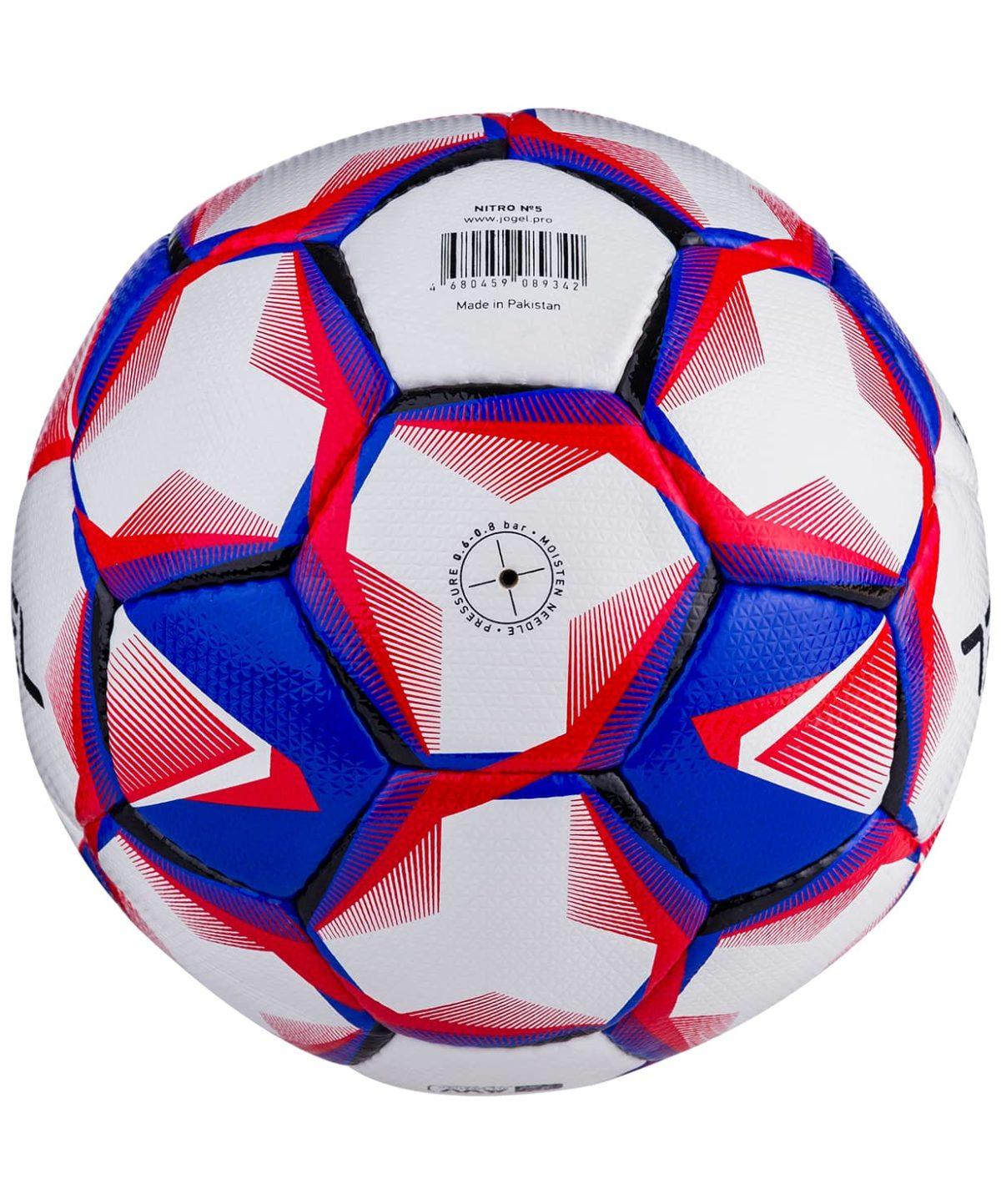 JOGEL Nitro  мяч футб.  Nitro (BC20) №5 - 2
