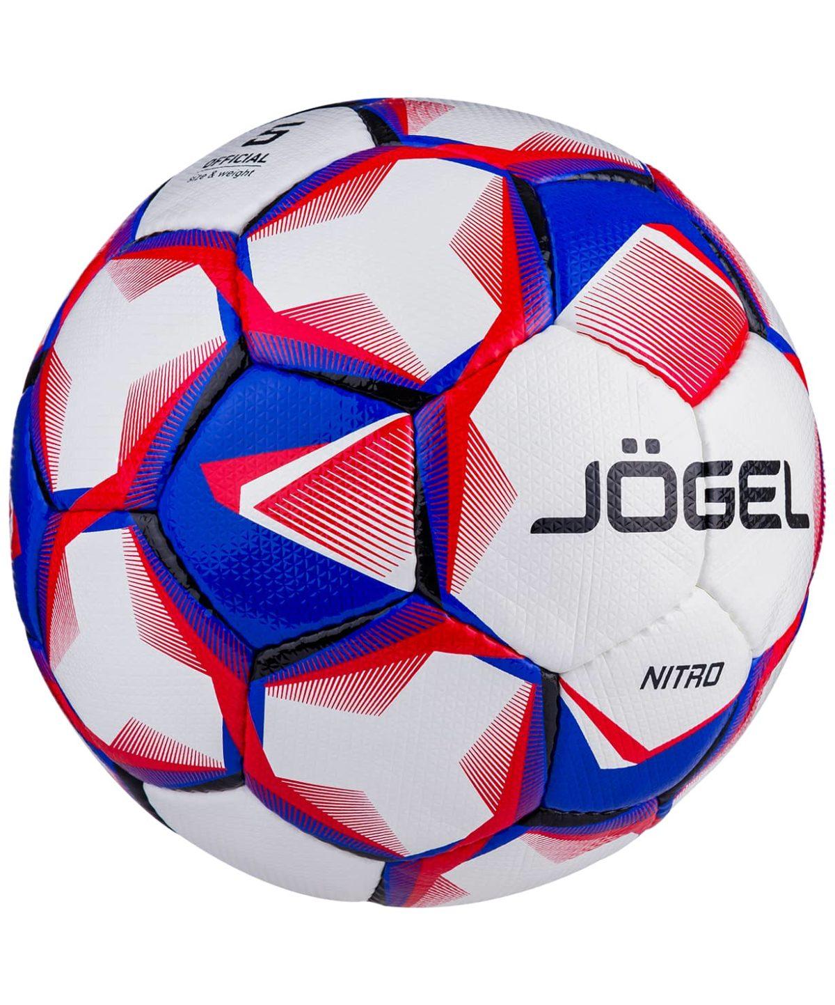 JOGEL Nitro  мяч футб.  Nitro (BC20) №5 - 4