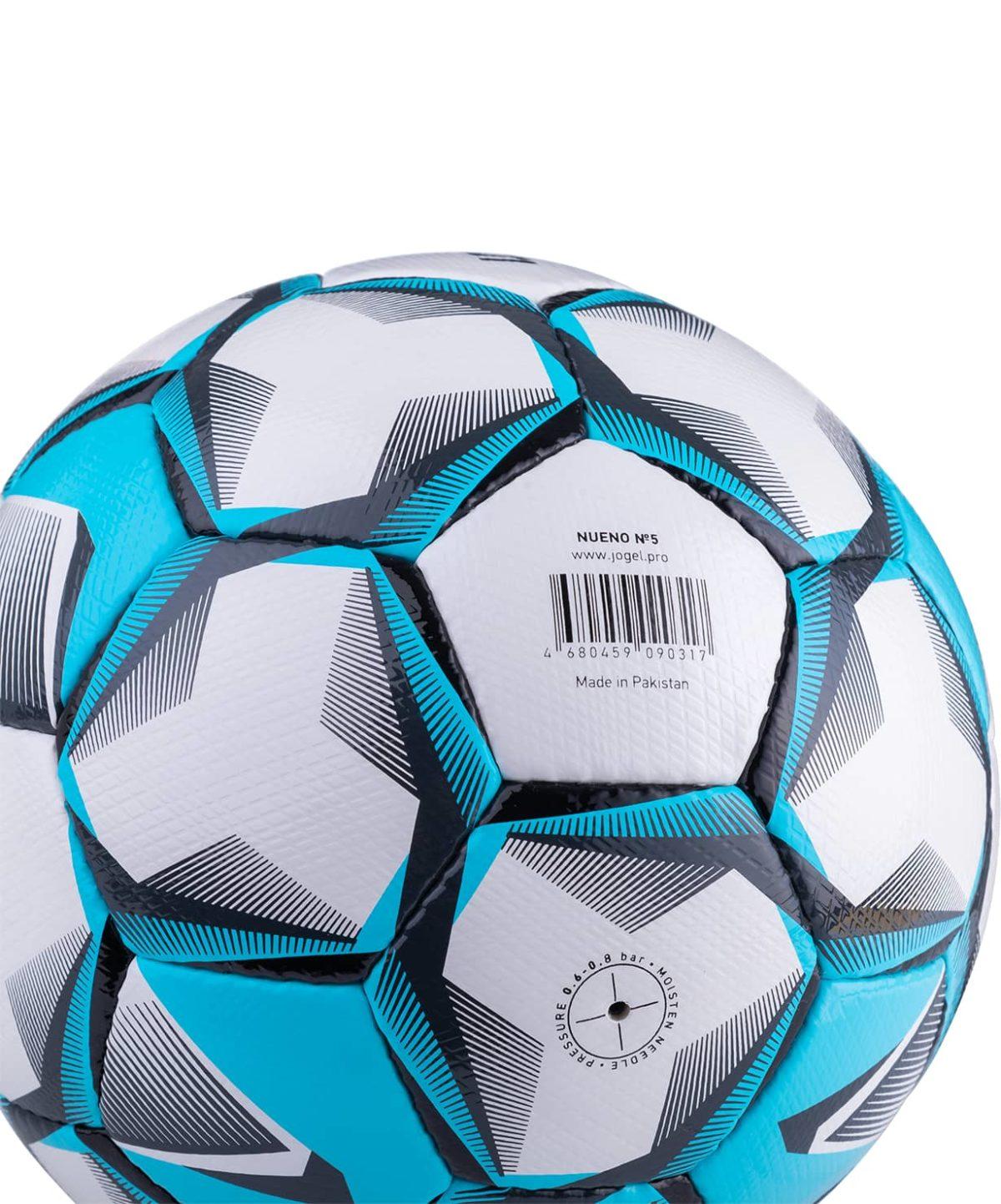 JOGEL Nueno Мяч футбольный  Nueno №5 (BC-20) - 4