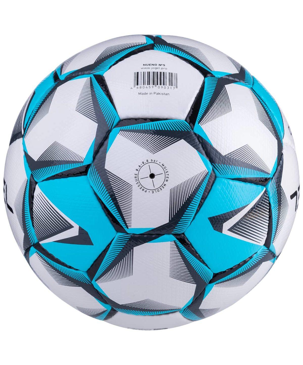 JOGEL Nueno Мяч футбольный  Nueno №5 (BC-20) - 6