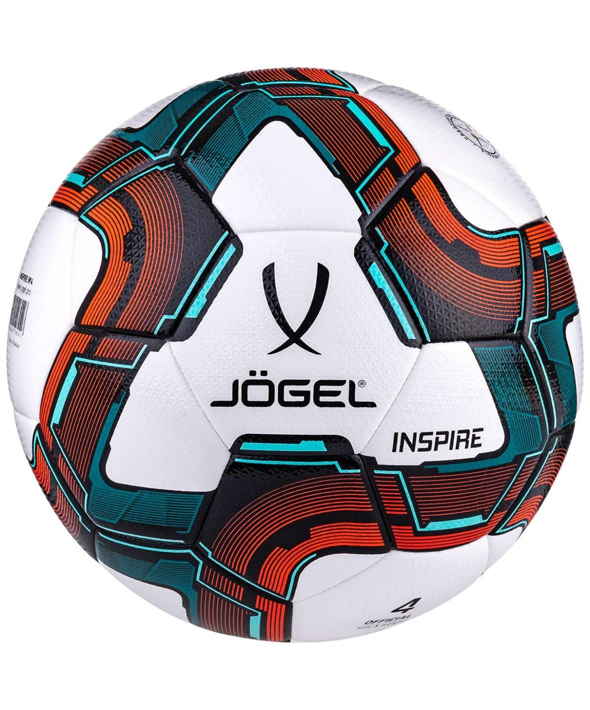 JOGEL Мяч футзальный Inspire  Inspire №4 (ВС20): белый - 1