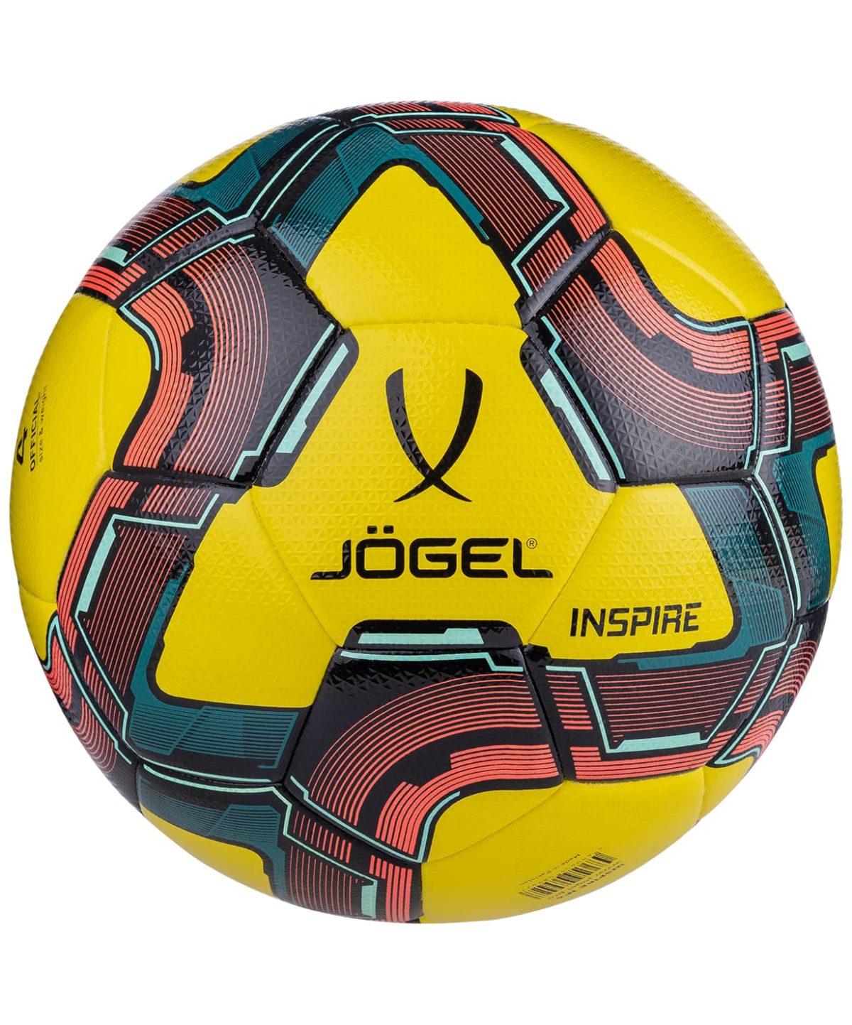 JOGEL Мяч футзальный Inspire  Inspire №4 (ВС20): жёлтый - 1