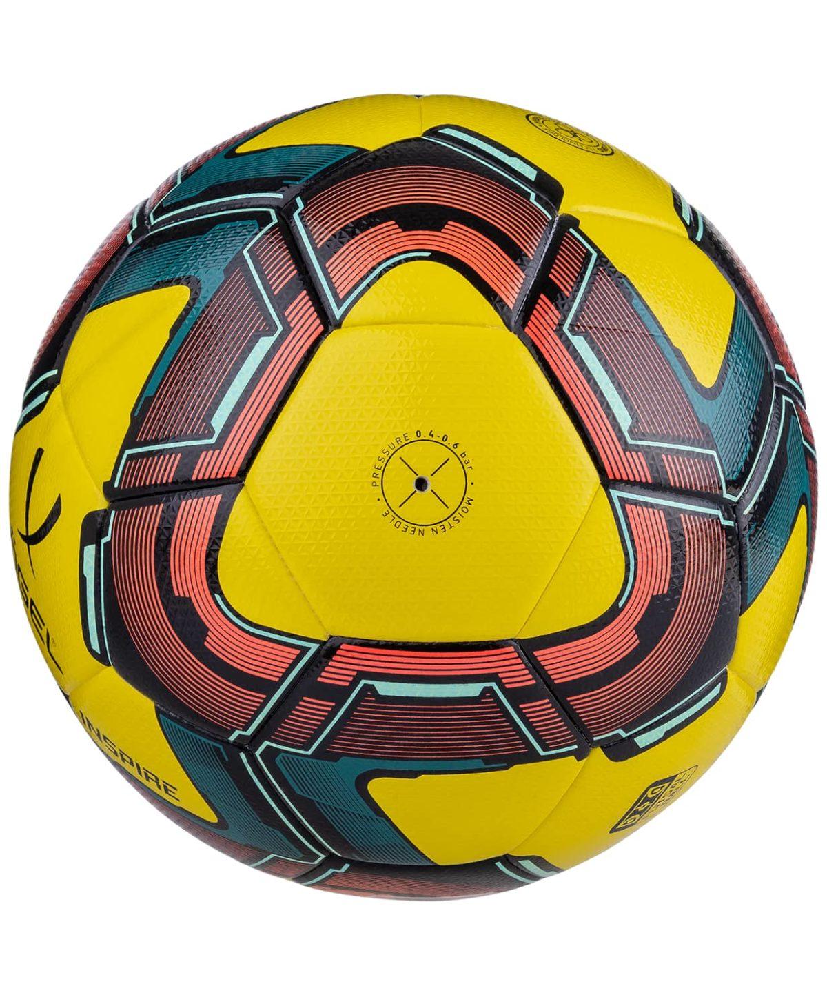 JOGEL Мяч футзальный Inspire  Inspire №4 (ВС20): жёлтый - 2