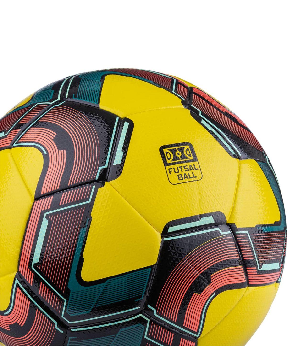 JOGEL Мяч футзальный Inspire  Inspire №4 (ВС20): жёлтый - 3