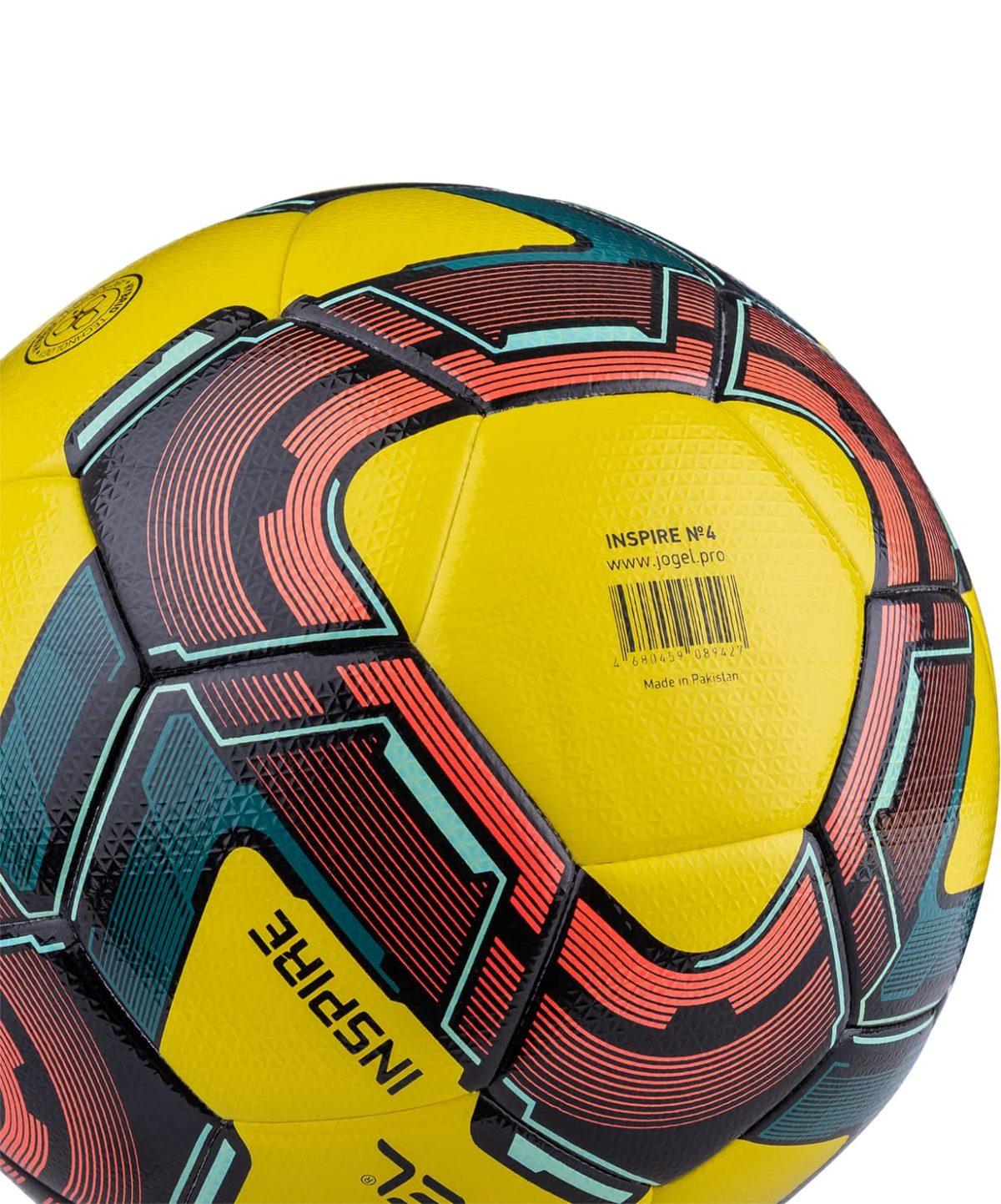 JOGEL Мяч футзальный Inspire  Inspire №4 (ВС20): жёлтый - 5