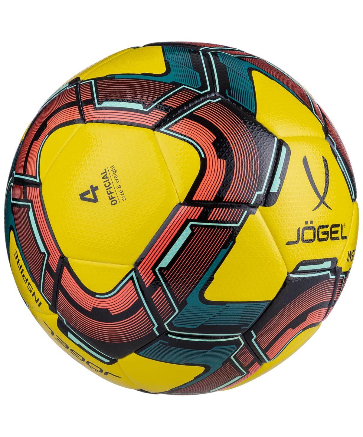 JOGEL Мяч футзальный Inspire  Inspire №4 (ВС20): жёлтый - 7