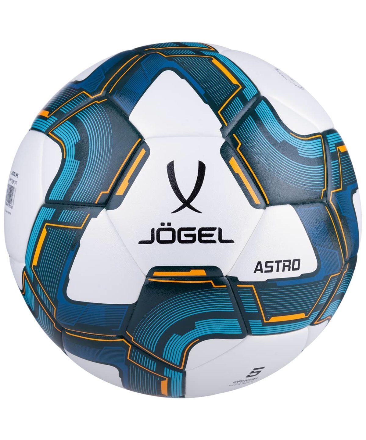JOGEL Astro Мяч футбольный  Astro №5 (BC20) - 1