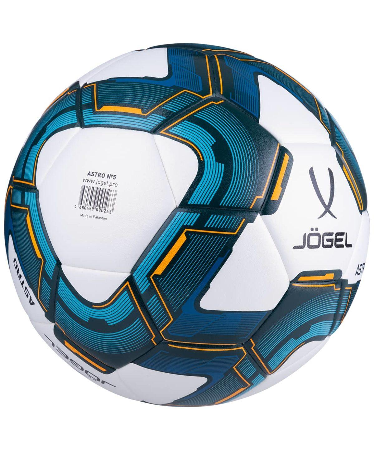 JOGEL Astro Мяч футбольный  Astro №5 (BC20) - 4