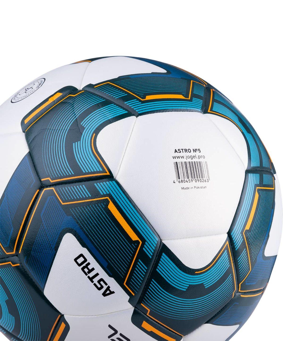 JOGEL Astro Мяч футбольный  Astro №5 (BC20) - 5
