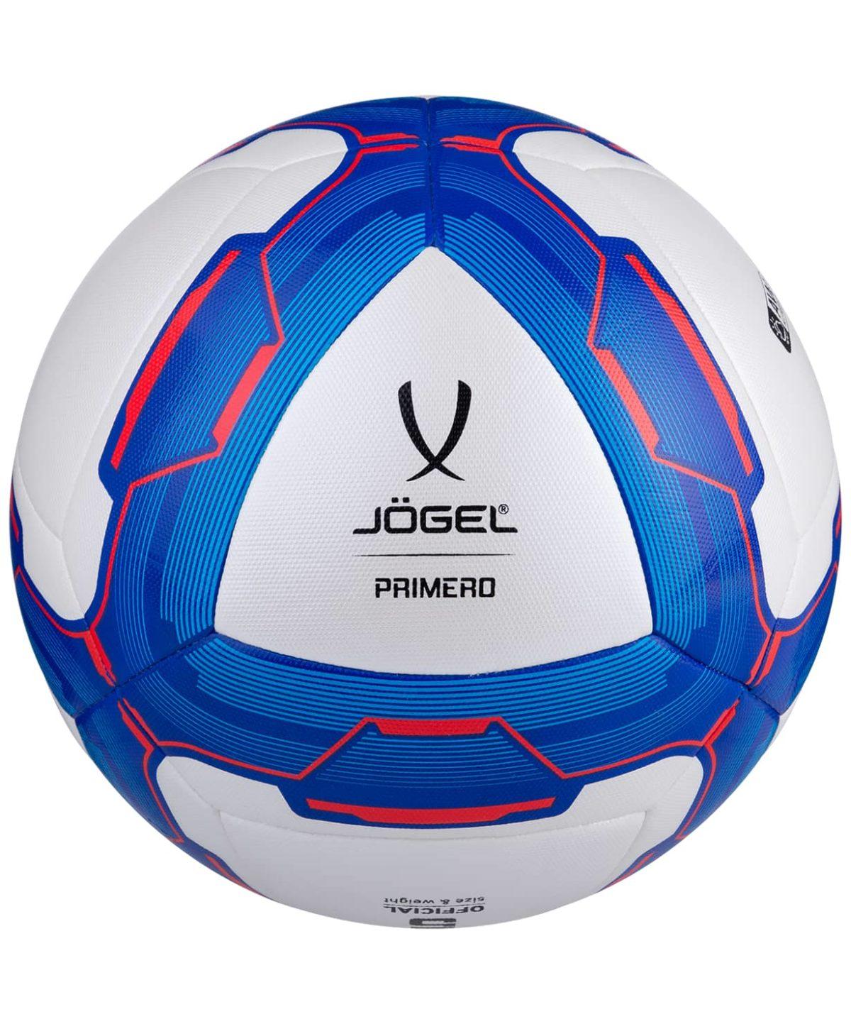 JOGEL Primero Мяч футбольный  Primero №5 (BC20) - 1