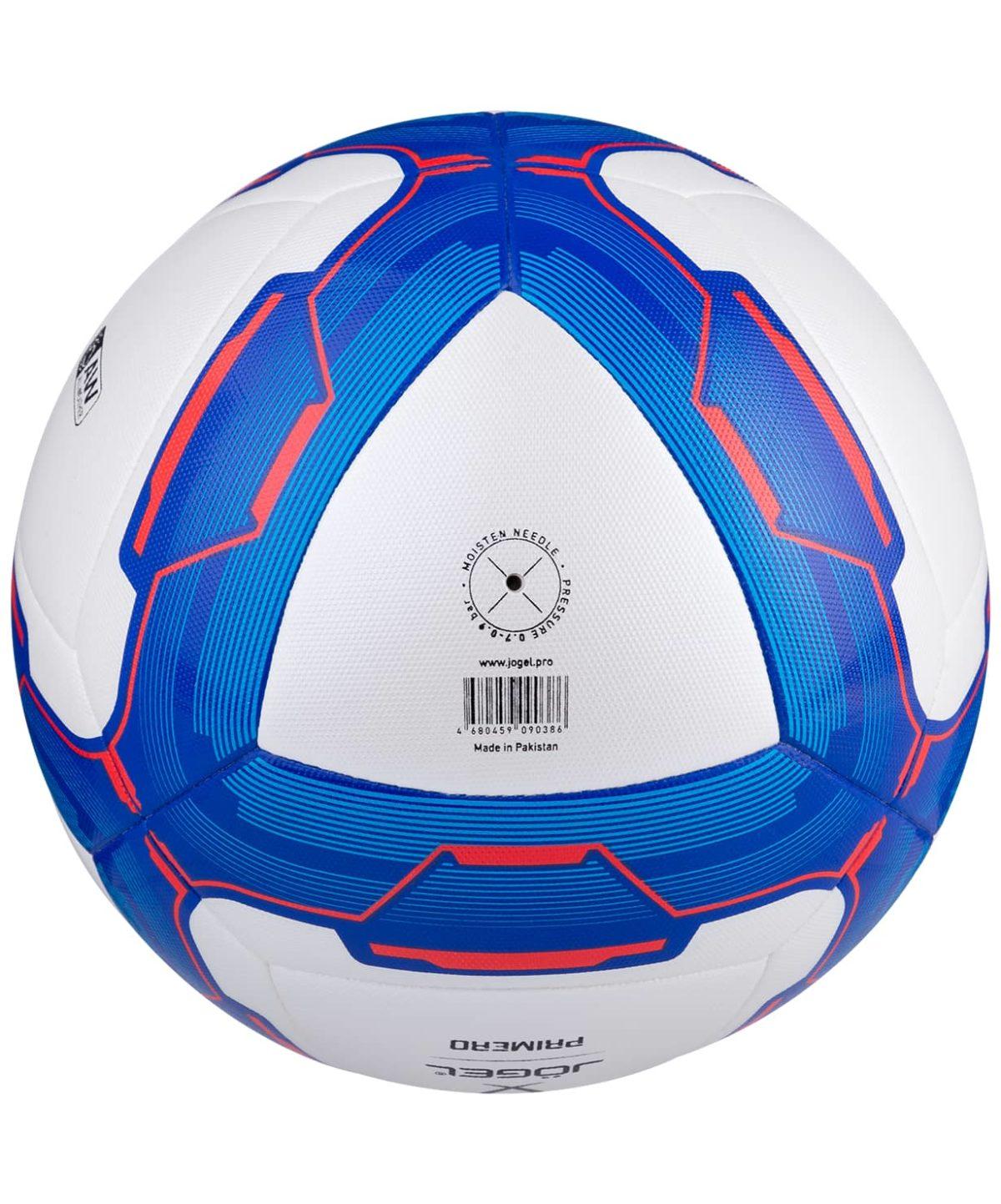 JOGEL Primero Мяч футбольный  Primero №5 (BC20) - 2