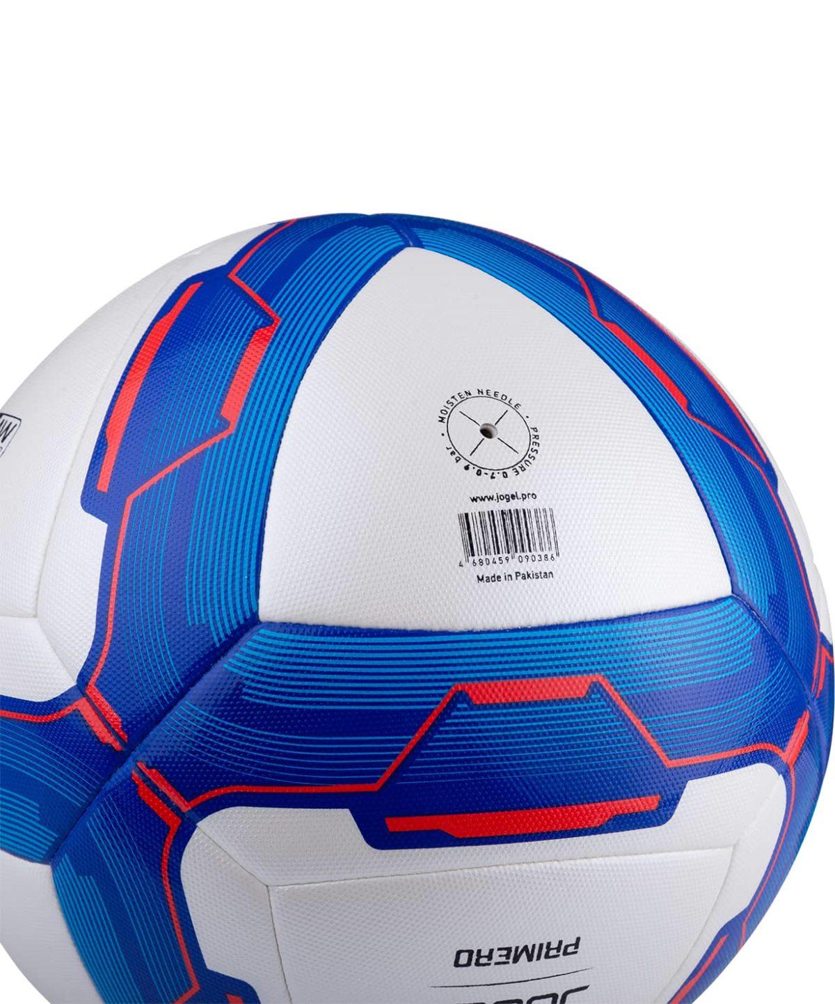 JOGEL Primero Мяч футбольный  Primero №5 (BC20) - 4