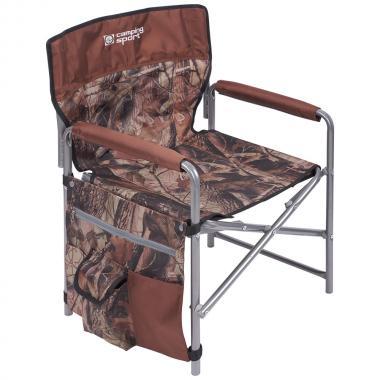 NIKA Кресло складное  КС2: хант-коричневый - 1