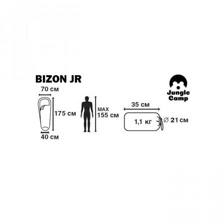 JUNGLE CAMP Bison Jr Спальник  70941 - 5