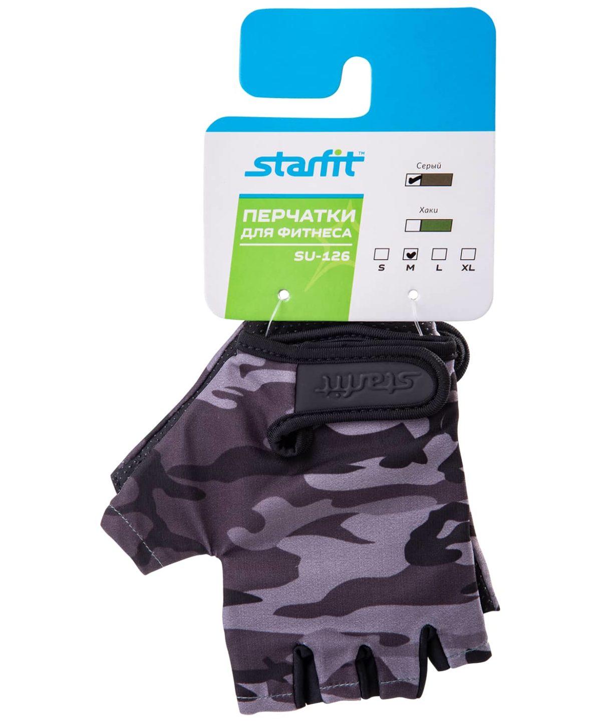 STARFIT перчатки д/фитнеса  SU-126: серый - 5