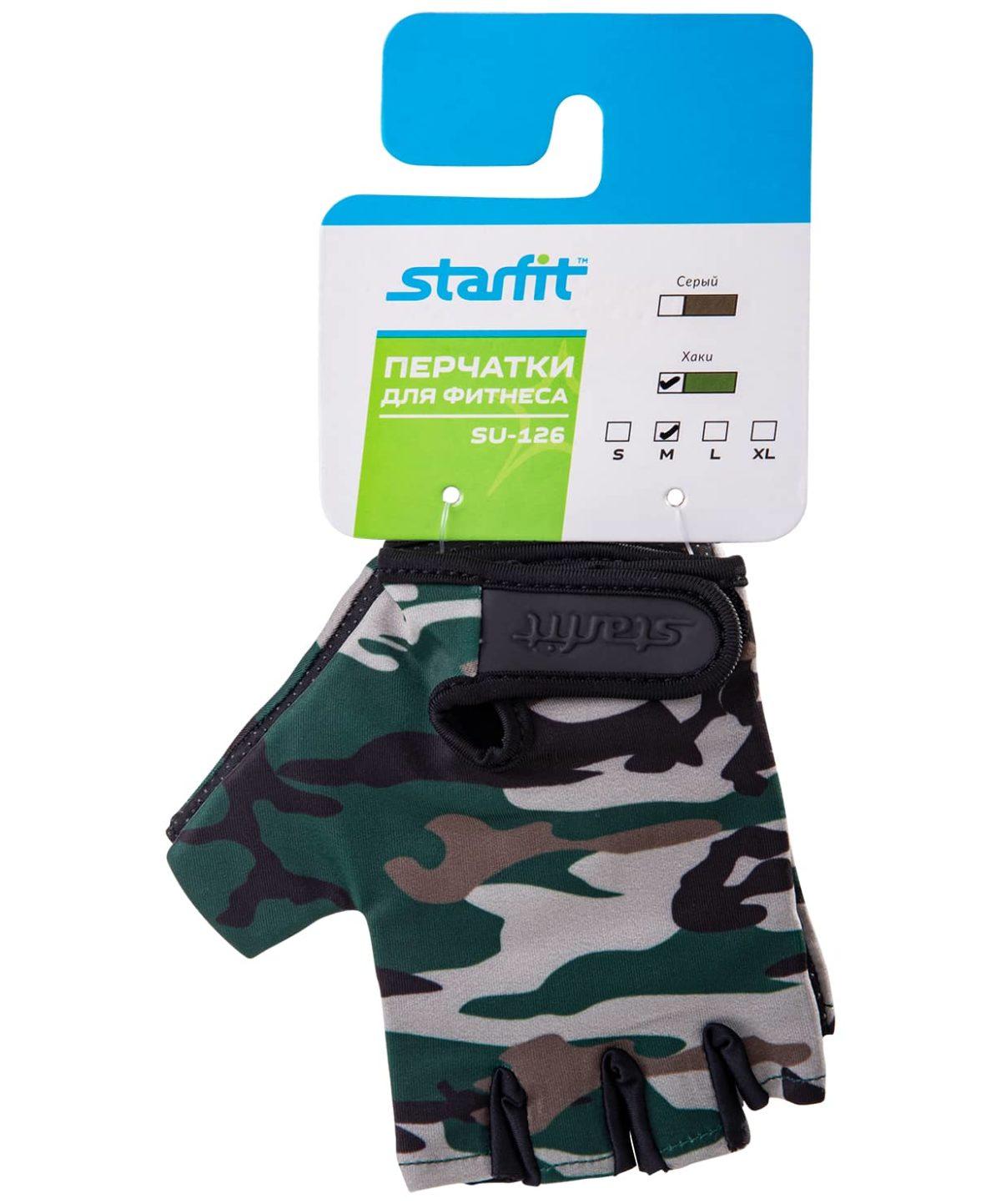 STARFIT перчатки д/фитнеса  SU-126: хаки - 2