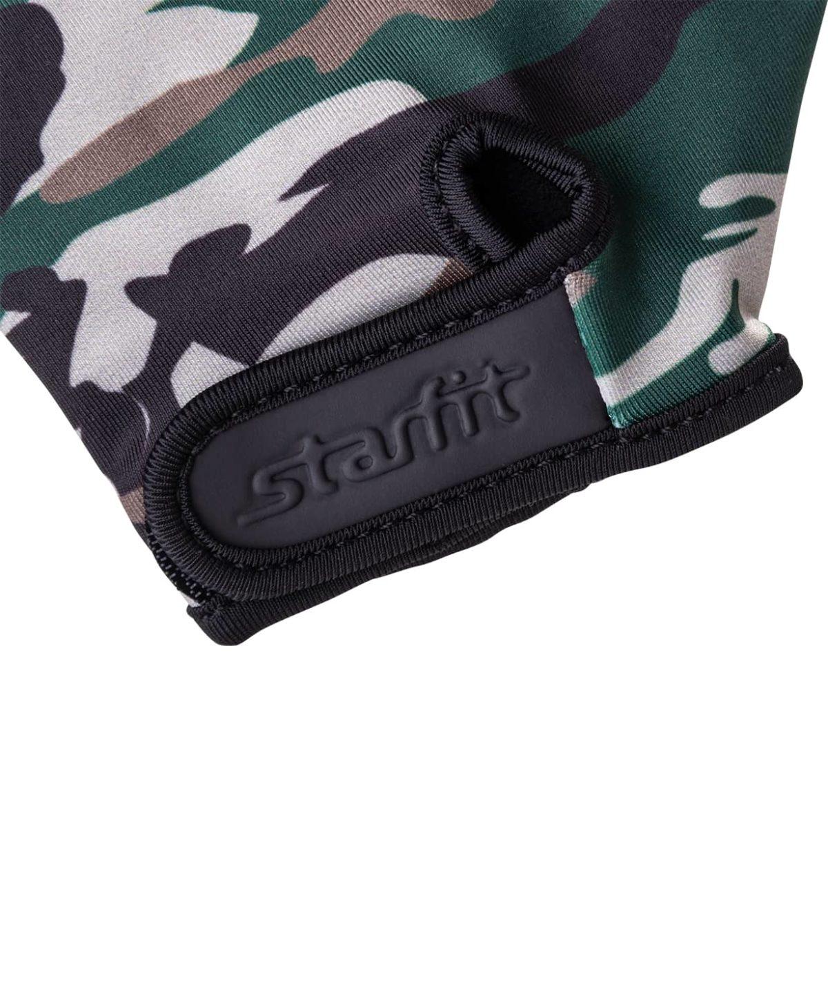 STARFIT перчатки д/фитнеса  SU-126: хаки - 4