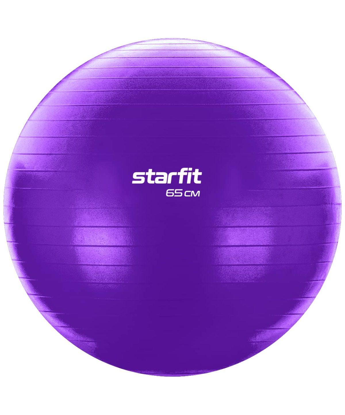 STARFIT Фитбол антивзрыв 65см.1000гр. без насоса GB-104: фиолетовый - 1