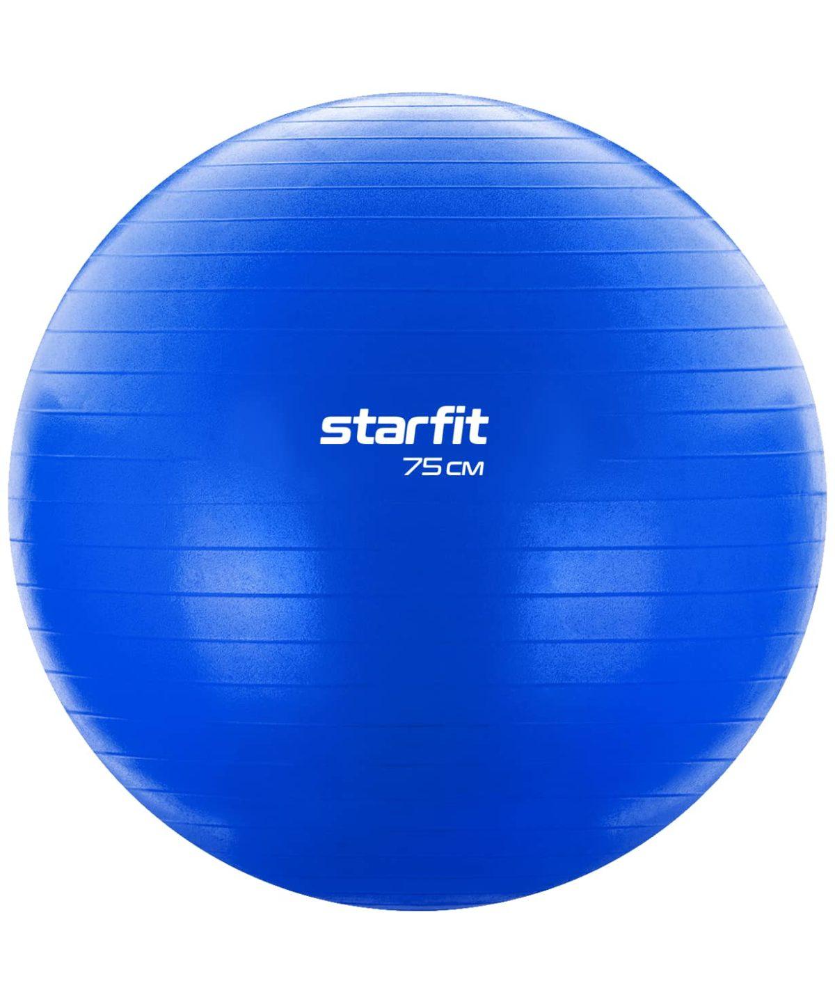 STARFIT Фитбол антивзрыв 75 см 1200 гр, без насоса GB-104: темно-синий - 1