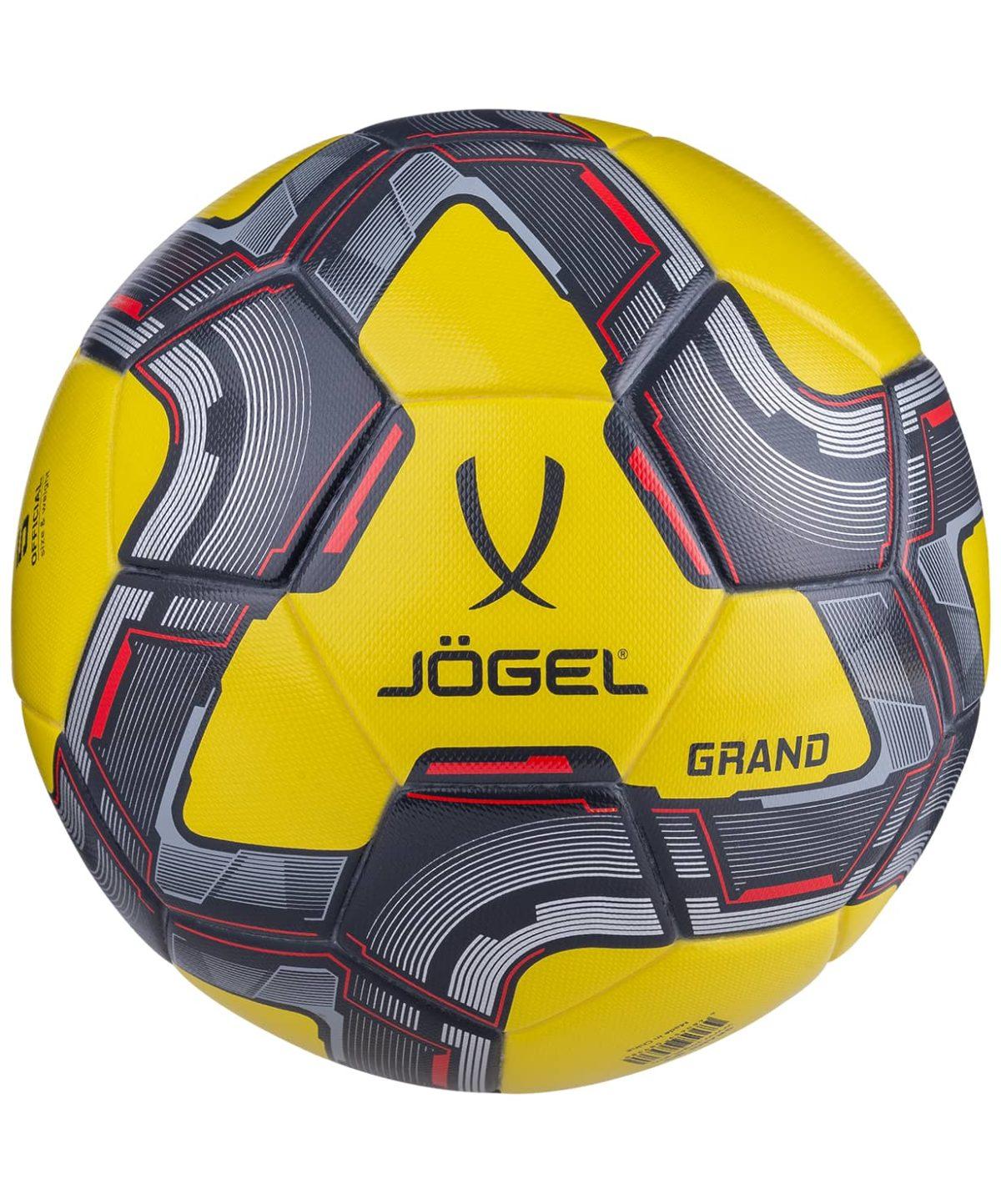 JOGEL Grand Мяч футбольный  Grand №5 (BC20) - 1