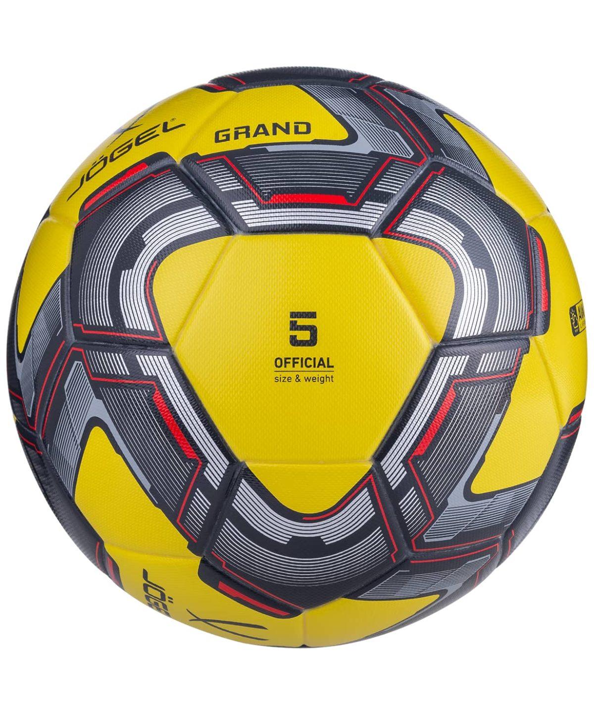 JOGEL Grand Мяч футбольный  Grand №5 (BC20) - 3