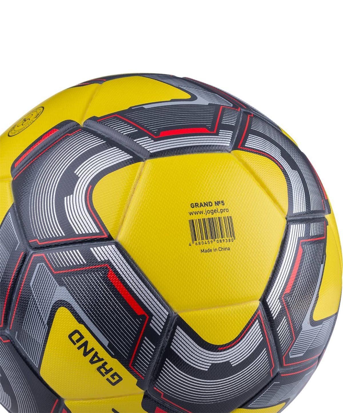 JOGEL Grand Мяч футбольный  Grand №5 (BC20) - 6
