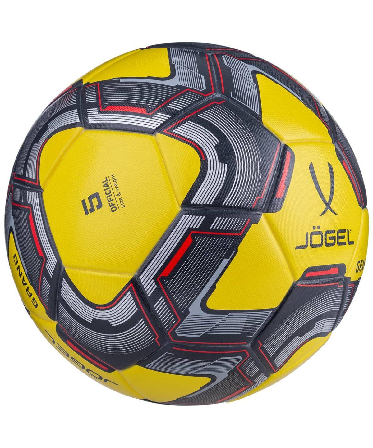 JOGEL Grand Мяч футбольный  Grand №5 (BC20) - 7