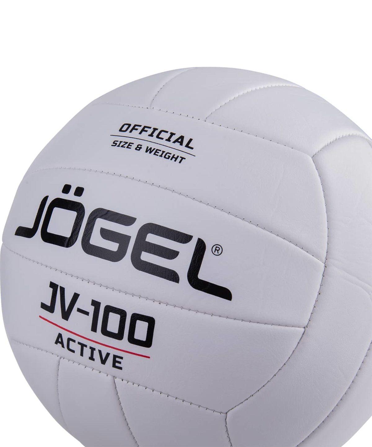 JOGEL мяч волейб.  JV-100 (BC21): белый - 2