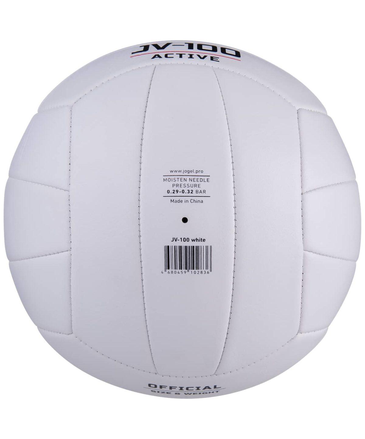 JOGEL мяч волейб.  JV-100 (BC21): белый - 4