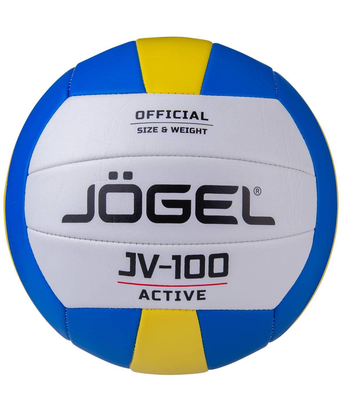 JOGEL мяч волейб.  JV-100 (BC21): синий/желтый - 1